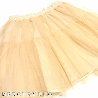 マーキュリーデュオ(MERCURYDUO)の美品!! MERCURY DYO マーキュリーデュオ チュールスカート G50(ミニスカート)