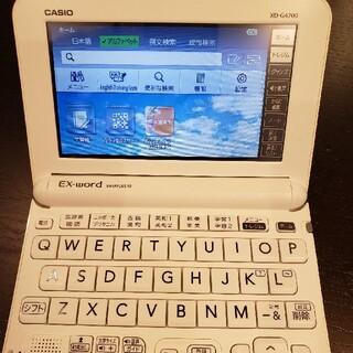 CASIO - CASIO 電子辞書  EX-word  「XD-G4700」高校生モデル