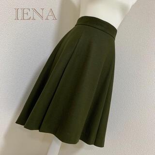 IENA - 【格安】IENAフレアスカート*カーキ 膝丈スカート サイズ36