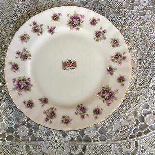 ロイヤルアルバート(ROYAL ALBERT)のロイヤルアルバート スイートバイオレットケーキ皿4枚(食器)