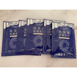 ワタシノキレイニッキ(我的美麗日記([私のきれい日記))の私のきれい日記 プレミアムクリームフェイスマスク 5枚セット(パック/フェイスマスク)