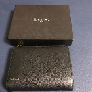 Paul Smith - ポールスミス ジップストローグレイン2 2つ折り財布 ブラック psc784