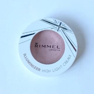 RIMMEL - リンメルイルミナイザー