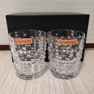 ナハトマン(Nachtmann)のナハトマン ペアグラス 未使用(グラス/カップ)