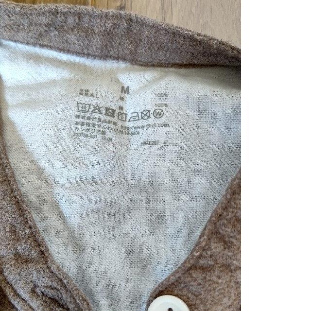 MUJI (無印良品)(ムジルシリョウヒン)の無印良品 ルームウェア パジャマ クルタ 冬素材 M レディースのルームウェア/パジャマ(パジャマ)の商品写真