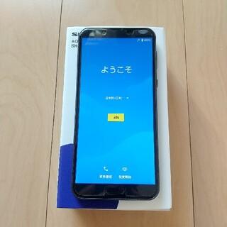 アクオス(AQUOS)のスマートフォン AQUOS sense2 ブラック 再値下げ(スマートフォン本体)