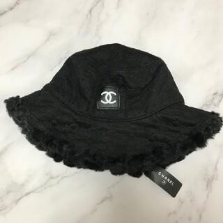 CHANEL - シャネル バケットハット ファーハット 帽子