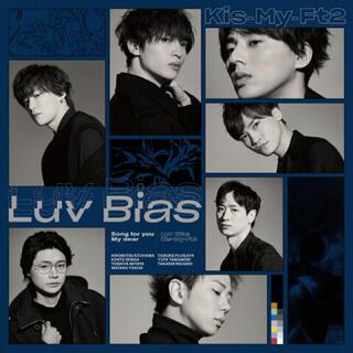 キスマイフットツー(Kis-My-Ft2)のLuv Bias キスマイ 初回盤B(ポップス/ロック(邦楽))