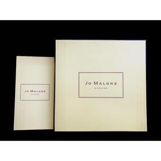 ジョーマローン(Jo Malone)のJo Malone ジョーマローン(ショップ袋)