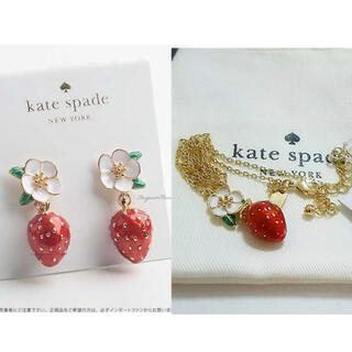 kate spade new york - ケイトスペード ストロベリー 苺 ネックレス ピアス セット