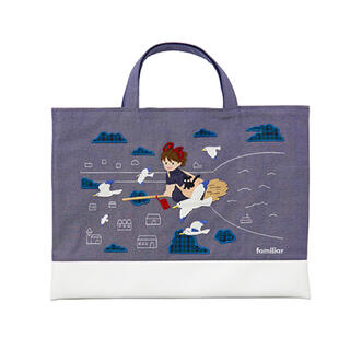 familiar - ファミリア ジブリ 魔女の宅急便 トートバッグ レッスンバッグ 刺繍