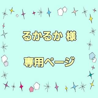 GENERATIONS - GENERATIONS 片寄涼太 アクスタ