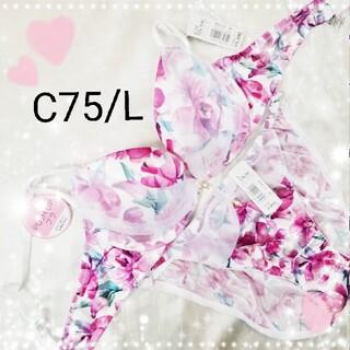 aimer feel - ♡aimerfeel♡PUSH  UPブラ&ショーツset♡C75/L♡