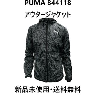 プーマ(PUMA)の【最安値】プーマ PUMA 844118 メンズ AOP ウーブンジャケット(その他)