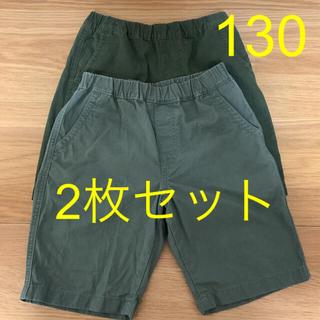 UNIQLO - 美品・格安★ユニクロ キッズ イージーショートパンツ 2枚セット