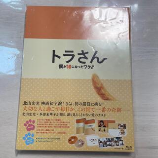 Kis-My-Ft2 - トラさん~僕が猫になったワケ~(トラさん版 Blu-ray) Blu-ray