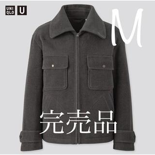 UNIQLO - UNIQLO U 2020aw ウールブレンドフリースジャケット