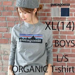 patagonia - 新品ボーイズXL(14) レディースM パタゴニア ロンT Tシャツ長T