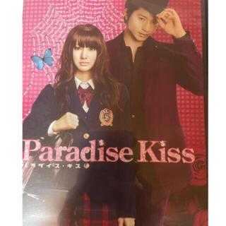 パラダイス・キス DVD(少女漫画)