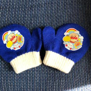 アンパンマン 手袋