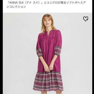 アナスイ(ANNA SUI)の☆ユニクロアナスイワンピース (ロングワンピース/マキシワンピース)