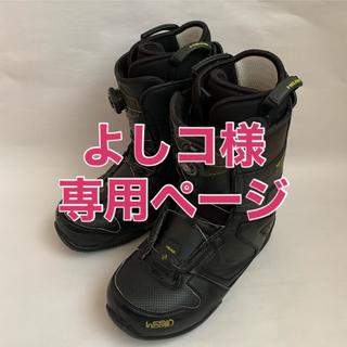 ヘッド(HEAD)の【よしコ様 専用】HEAD スノーボード用ブーツ(ブーツ)