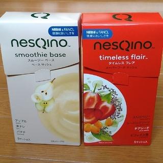 FANCL - ネスキーノ スムージーベース&タイムレスフレア 各5サッシェ