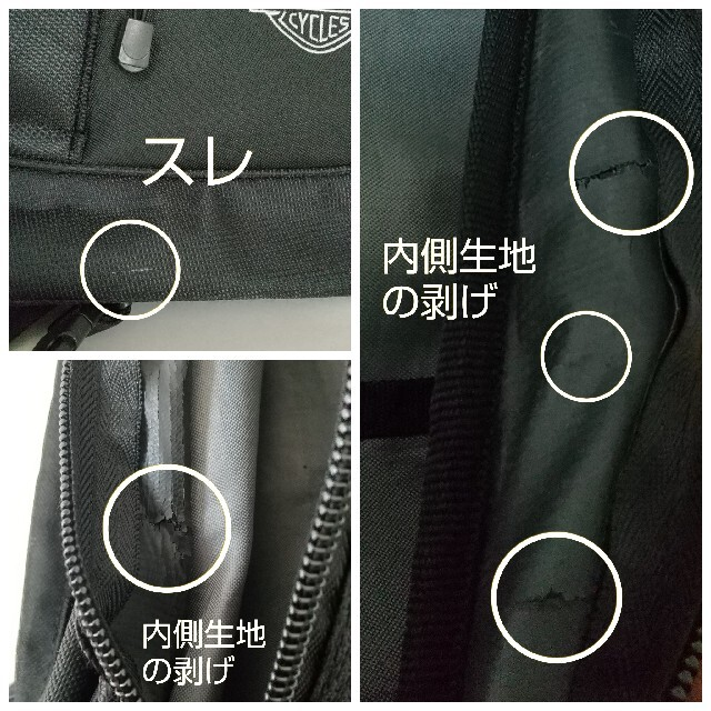 Harley Davidson(ハーレーダビッドソン)のまー様専用☆ハーレーダビッドソン リュック 斜め掛け メンズのバッグ(バッグパック/リュック)の商品写真