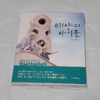 SHINee - SHINee☆TRAVEL EPISODE no.1