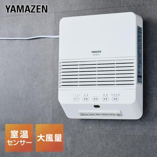 ヤマゼン(山善)のdfx-rk12 [山善] 大風量 セラミックヒーター 壁掛タイプ(電気ヒーター)