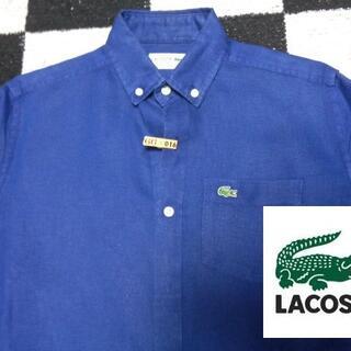 ラコステ(LACOSTE)の【ラコステ】LACOSTE長袖麻ボタンダウンシャツ38レギュラーフィット濃紺(シャツ)