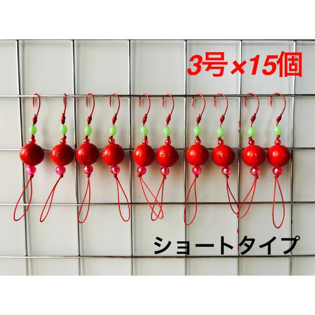 ブラクリ3号 15個セット スポーツ/アウトドアのフィッシング(釣り糸/ライン)の商品写真