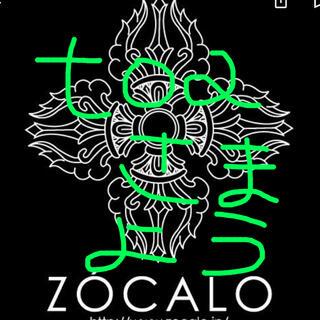 ソカロ(ZOCALO)のソカロ(ネックレス)