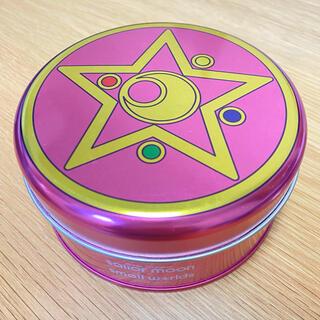 セーラームーン(セーラームーン)のセーラームーン スモールワールズ コンパクト型 缶(その他)