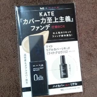 ケイト(KATE)のVoCE4月号 付録 KATEファンデーション(サンプル/トライアルキット)