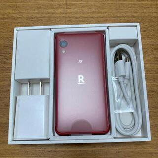 ラクテン(Rakuten)の楽天mini red 新品 未使用 楽天モバイル ミニ 赤 e-sim(スマートフォン本体)