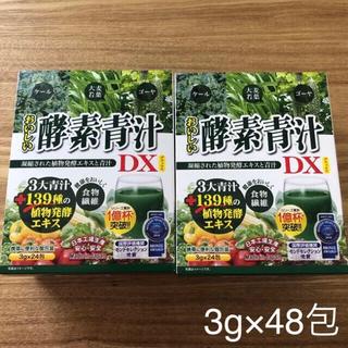 おいしい酵素青汁DX2箱 3g×48包