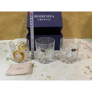 ボヘミア クリスタル(BOHEMIA Cristal)のBOHEMIA CRYSTAL ボヘミアクリスタル ポロニア ロックグラス 3個(グラス/カップ)