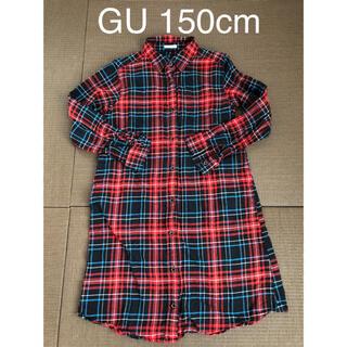 GU - GU 150cm 春夏 長袖 チェック柄 シャツワンピ シャツ ワンピース