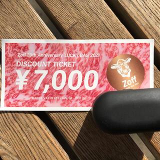 ゾフ(Zoff)のzoff 7000円分チケット 眼鏡券(ショッピング)