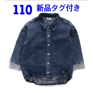 BREEZE - BREEZE ブリーズ すぽ軽 デニムシャツジャケット 110