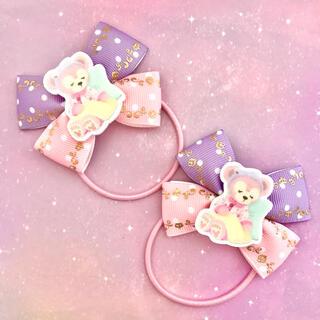ディズニー(Disney)のスリーピング☆シェリーメイ☆ヘアゴム  ツイン2個セット ディズニー(ヘアアクセサリー)