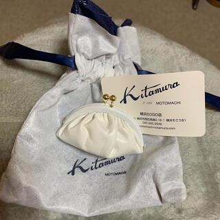 キタムラ(Kitamura)の新品、未使用!キタムラコインケース(コインケース)