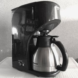 象印 - 象印コーヒーメーカー