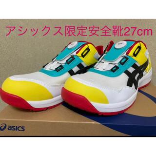 asics - アシックス 27cm ローカット 安全靴 2021年限定