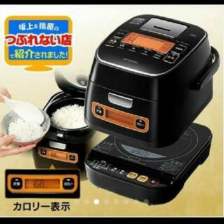 アイリスオーヤマ 炊飯器 IH 3合  RC-IA31-B