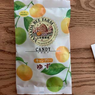 山田養蜂場 - 山田養蜂場 ゆずキャンディー