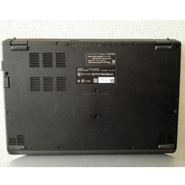 SONY(ソニー)のSONY VAIO S11 (i7-6500U/8/256/W10P) 7B スマホ/家電/カメラのPC/タブレット(ノートPC)の商品写真