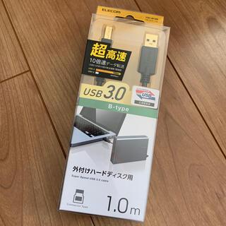 エレコム(ELECOM)のエレコム USB3.0 B-typeケーブル(PC周辺機器)