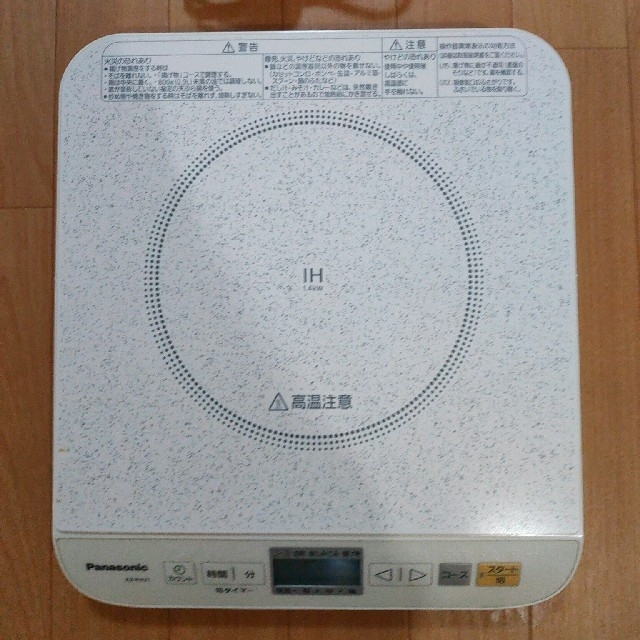Panasonic(パナソニック)のPanasonic KZ-PH31 IHクッキングヒーター スマホ/家電/カメラの調理家電(調理機器)の商品写真
